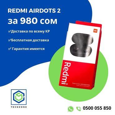 африкански сом в Кыргызстан: Беспроводные наушники Xiaomi AirDots 2 поколения   Всего за 980 сом -Д
