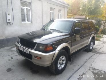 супер кудалар 2 in Кыргызстан | СУУГА ТҮШҮҮЧҮ КИЙИМ: Mitsubishi Montero Sport 3 л. 1998 | 30000 км