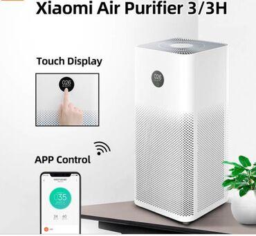 портативные колонки mackie в Кыргызстан: Очистители воздуха Xiaomi 3Н и Xiaomi pro В наличии. Технические хар