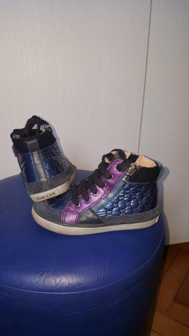 Geox cipele vel.26. u dobrom stanju - Vrsac