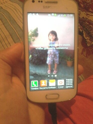 чехлы самсунг в Азербайджан: Samsung satiram 90azn