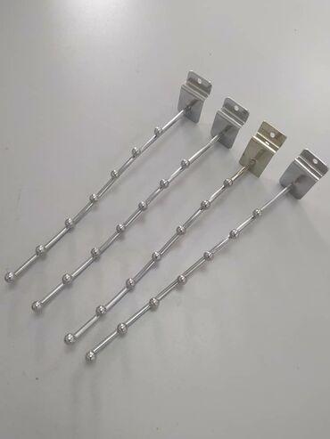 Продаю крючки для эконом панелей,в отличном состоянии. Длина 20 см,и
