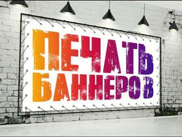 прицеп для машины бу в Кыргызстан: Размещение рекламы | Наклейки, Бэклайты, Вывески