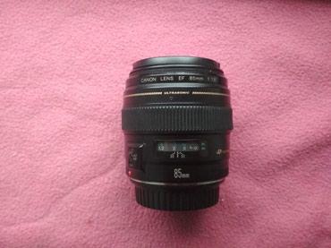 Canon 85mm f/1.8 в Бишкек