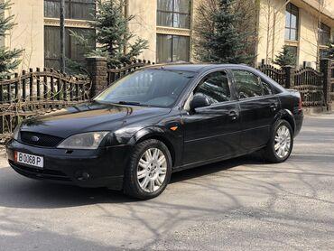 продажа малины бишкек в Кыргызстан: Ford Mondeo 2.5 л. 2001