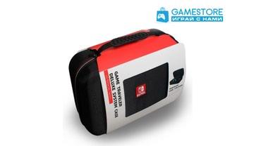Большая сумка для Nintendo Switch , в которую в Бишкек
