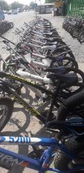 Распродажа велосипедов в Бишкек