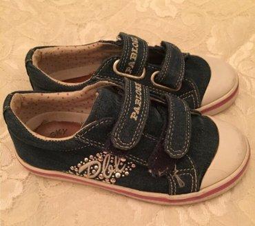 детская обувь с высоким берцем в Азербайджан: Обувь для девочек, pablosky, размер 29