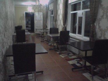 Сдаю банкетный зал плюс кухня в Кант