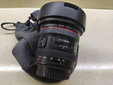 Obyektivlər və filtrləri - Azərbaycan: Canon EF 8-15mm f/4L Fisheye USMTecili. Qiymet sondur. Tezesinin