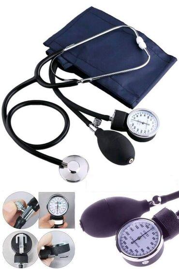 Merac pritiska - Beograd: Merač krvnog pritiska u kožnoj futroliAparat se dobija sa stetoskopom