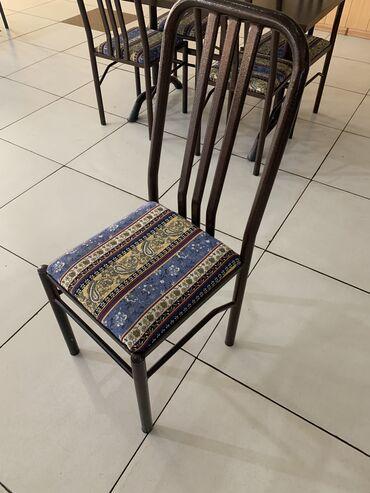Продаются стульчики. Обшивка новая