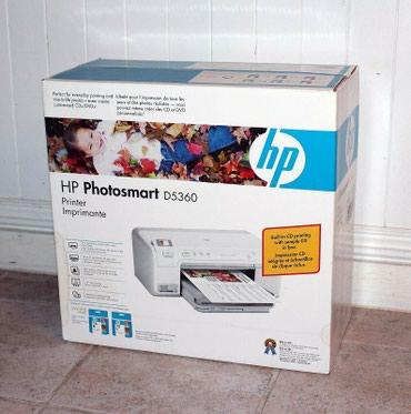 HP Photosmart D7360 совместил в себе гибкость и в Бишкек