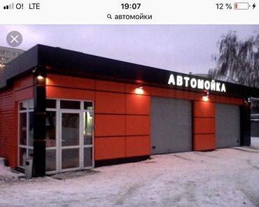 Возьму в аренду автомойку! (Сто) в Бишкек