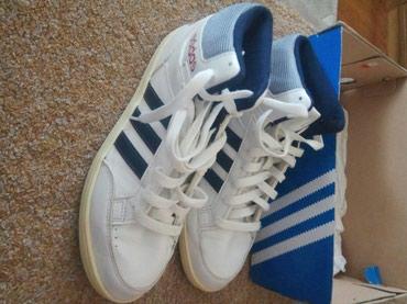 Ženska obuća | Gornji Milanovac: ***Snizeno*** Original Adidas patike,broj 38,gotovo nekoristene,kao no