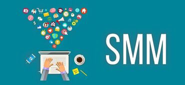 Услуги - Заречное: SMM продвижение по выгодной цене