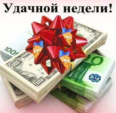 Продаю действующий бизнес - в Бишкек