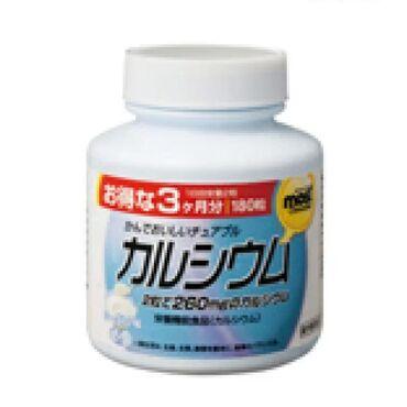 Комплекс «Морской кальций и витамин D» от японской компании Orihiro на