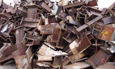 черный металл цена in Кыргызстан   СКУПКА ЧЕРНОГО МЕТАЛЛА: Скупаем черный металл звонить или писать на ватсапп цены согласовывать