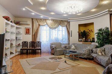 Продается квартира: 4 комнаты, 204 кв. м