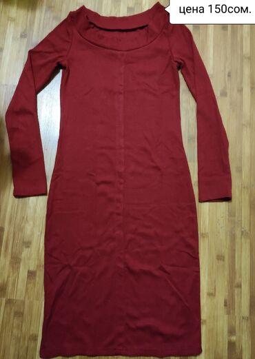 трикотажное платье без рукавов в Кыргызстан: Платье трикотажное. Размер 42-48. Цвет чёрный, синий, зелёный
