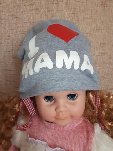 шапочка на годик в Кыргызстан: Шапочка на 1-2 годика.250
