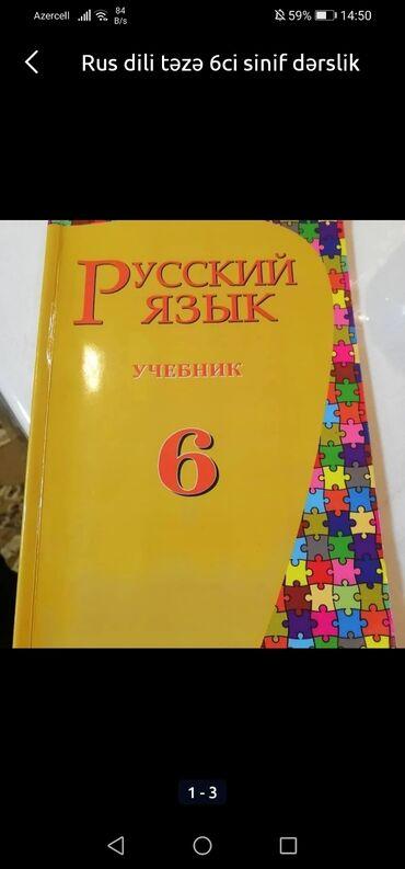 Satılır. 4 manata. Rus dili 6ci sinif Tepteze dərslik