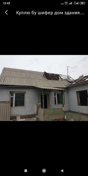 видеокарты бу купить в Кыргызстан: Куплю подснос дом и здании гараж договорная эски уйлорду бузуп алабыз