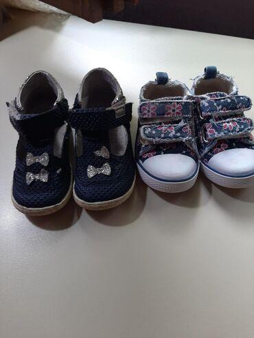 Dečije Cipele i Čizme | Srbobran: Oba para za 1000