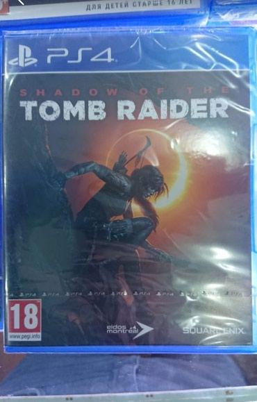 Bakı şəhərində Shadow of the tomb Raider