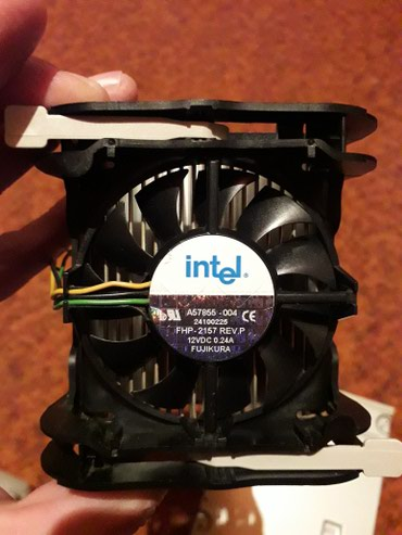 Odličan i veoma kvalitetan originalni Intelov kuler (ventilator), za