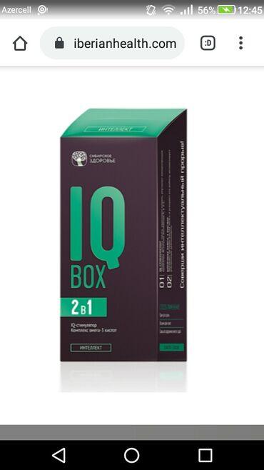 Vitaminlər və BAƏ Azərbaycanda: 24.1manDaily Box DƏSTİDəst IQ Box (intellekt)# 500175  2 kapsul