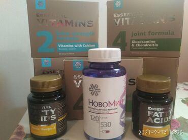 фаберлик витамины для детей в Кыргызстан: Витамины, кальций, Глюкозамин и ходроитин, омега 3, НОВОМИН и многое