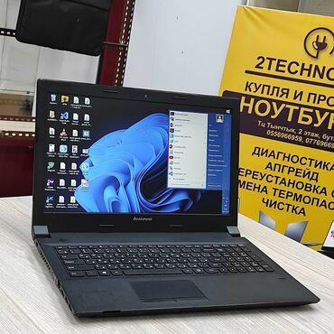 Электроника - Араван: Мощный Ноутбук Lenovo B50-70 в хорошем состоянии. Для
