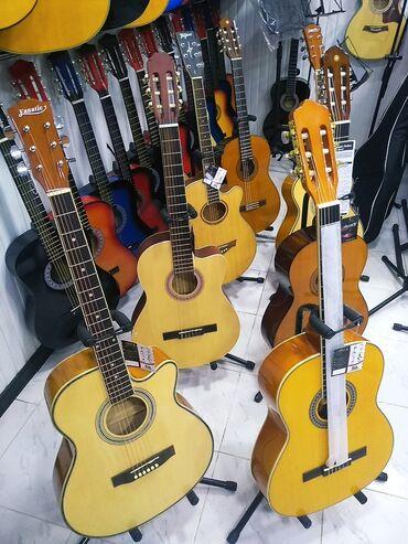 Klassik gitaralar RK MUSİC STORE de