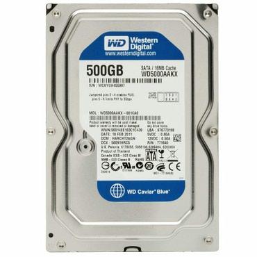 """Bakı şəhərində 3.5""""HDD 500 GB WD blue.Testlәrdәn keçib.Bad sector"""