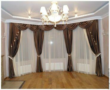 Ткань спанбонд для масок купить - Кыргызстан: Портьерные шторы Тюль Ткани из Европы и Турции