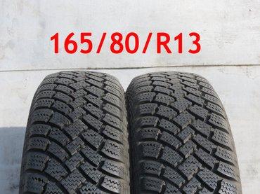 шины r13 в Кыргызстан: Продаю Зимние Европейские Шины (Пара)Continental. 165/80/R13. 5000