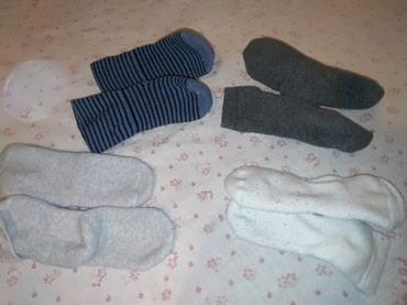 Carapuce permo za bebe stopalo 10 cm i vise - Crvenka