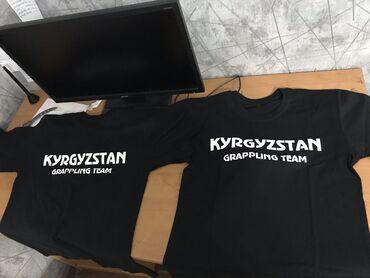 Продам новые 2 футболки размера s, цена за одну 300с, за две 500
