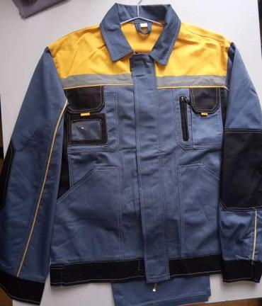 Костюм ИТР (рабочий)Костюм - куртка и брюки. Куртка с центральной