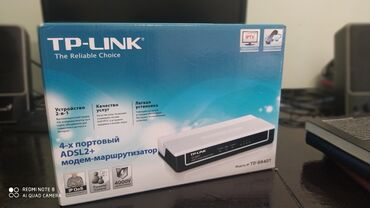 маршрутизаторы mercusys в Кыргызстан: TP-LINK 4-х портовый ADSL+ Модем-маршрутизатор Устройство 2 в 1