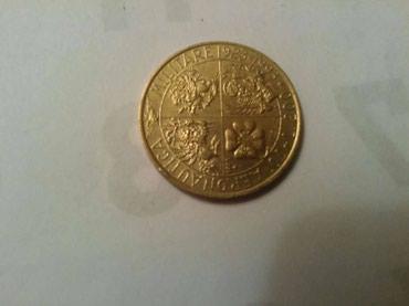 Monete | Srbija: Kovanice italije i ceske 1993 god [ unc ] - 200 lira 1993 god