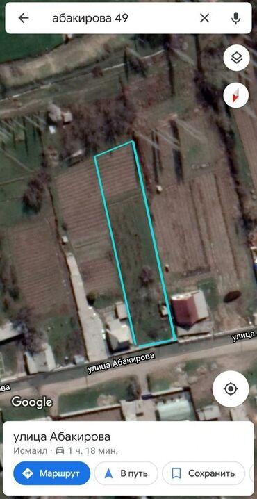 Недвижимость - Кызыл-Туу: 15 соток, Для сельского хозяйства, Срочная продажа, Красная книга