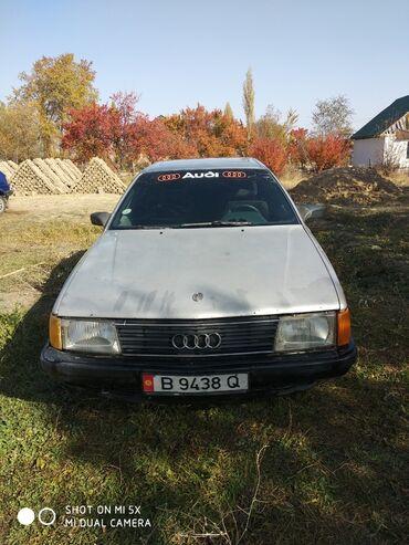 Audi A3 2.3 л. 1986