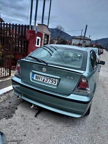 BMW 316 1.8 l. 2006 | 151000 km