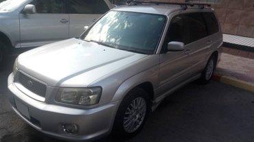 Subaru Forester 2004 в Бишкек
