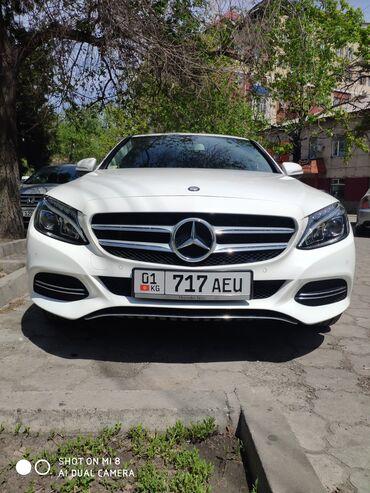 сколько стоит шины в Кыргызстан: Mercedes-Benz C 180 2015 | 100000 км