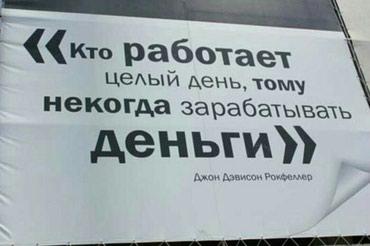 Требуются помощники руководителя  в Бишкек
