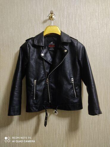 КосухаКожаная куртка для девочки (7-8лет)Состояние отличноеПокупали за
